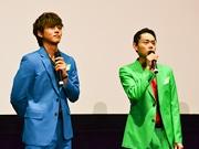 MOVIX仙台で映画「キセキ」舞台あいさつ 松坂桃李さん、菅田将暉さんが来場