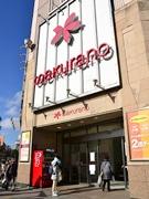 「さくら野百貨店仙台店」運営会社が破産 従業員の当日、テナントの思い