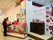仙台駅前アエルで「仙台市工芸展」 仙台箪笥や陶器などを展示販売