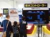 ゲオ仙台八乙女店に「巨大コントローラー」登場 ファミコンを協力プレー