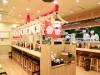 仙台・虎屋横丁に「京都勝牛」 東北2店舗目、ミディアムレアの牛カツ提供