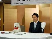 ソフトバンクCM犬「カイくん」、初DVD発売で公開調印式-表参道で