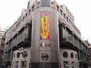 渋谷「ヨシモト∞ホール」、関西人限定の芸人公開オーディション