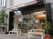 中目黒にベーグル専門店-NYのベーグル店で学んだオーナーが開く
