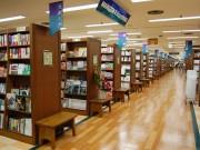 東急本店に「丸善&ジュンク堂書店」-渋谷に大型書店復活