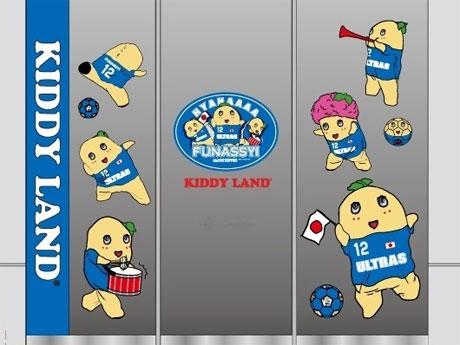 NHKスポーツオンライン -NHKスポーツ番組総合情 …