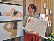 渋谷でヌード女性写真展「脱いでみた」 アートでもエロでもない「自然の美しさ」表現