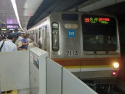 渋谷駅乗り入れる鉄道4社、年末年始ダイヤ運転へ 終夜運転も