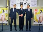 渋谷Bunkamuraで坂東玉三郎さんと太鼓集団「鼓童」再共演へ 能の演目題材に