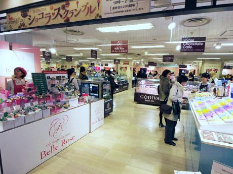 渋谷・東急東横店で「ショコラスクランブル」 50店集積、「自分用」チョコ需要も