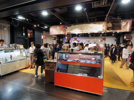 渋谷ヒカリエでチョコレートの祭典 44ブランド出店