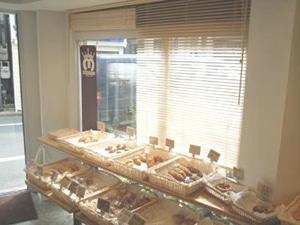 40年の伝統を受け継ぐ下北沢のパン店が開店1周年