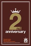 下北沢のカフェ&ベーカリーが2周年-他店とコラボで輪広げる