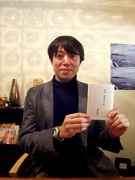 下北沢の詩歌・文芸出版社、福島の歌人による反原発歌集を刊行