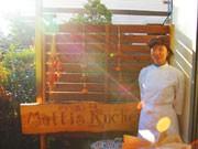 三軒茶屋にドイツ菓子専門店-ドイツ帰りの菓子職人が自宅庭に開く