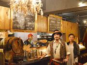 下北沢にポルトガル料理「KAGI no TE」-「陽気な海賊たちの宴」をイメージ