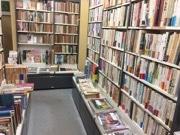 下北沢に古書店新店 白樺書院跡で「普通の古本屋」目指す