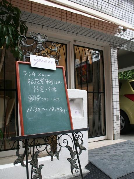 佐野浅夫の画像 p1_9
