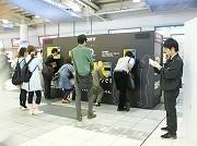 JR品川駅で3D映像体験-ソニー、ワールドカップ開催へ向け特設