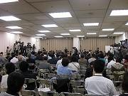 五反田TOCで事業仕分け-会場確保・設営など落札価格は1,090万