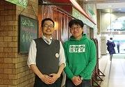 大崎一番太郎モチーフの喫茶店「大崎一番家」-著作権放棄で実現