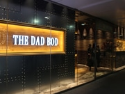 品川・港南にビアホール「THE DAD BOD」 100人収容のパーティールームも