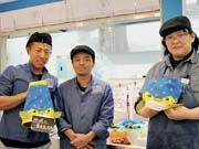 戸越公園駅近くに鮮魚店「サカナバッカ」 品川区2店舗目