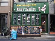 西五反田にイタリアンバル「バルザル」 都内2店舗目、品川区初出店