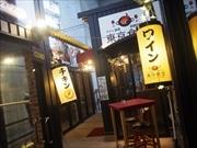 五反田桜小路に「東京チキン」 隣接するワインショップからの持ち込みも可能