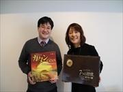 東五反田にカフェ&ボードゲーム「ウィンウィン」 勝間和代さんがプロデュース