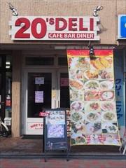 五反田にタイ料理「ニレズ アジアン」 ネパール出身の幼なじみで出店