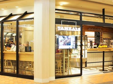 品川駅構内のカフェバー「タミルズ」がアメリカンダイナーに 食事メニュー充実