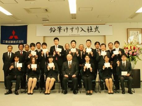 MINKEI 品川経済新聞集合写真に臨んだ新入社員