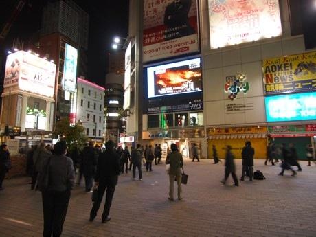 3月11日、新橋駅前のSL広場