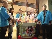 10月1日は「日本酒の日」-日本酒造組合中央会で記念イベント