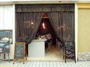 浜松町「名酒センター」、新橋駅前ビルに2号店-カフェ二毛作営業で