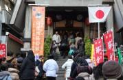 新橋・烏森神社で節分祭特別参拝 例年の5倍の参拝者でにぎわう