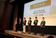 東京メトロ新橋駅のリニューアル案、最終選考6作品が公開プレゼン