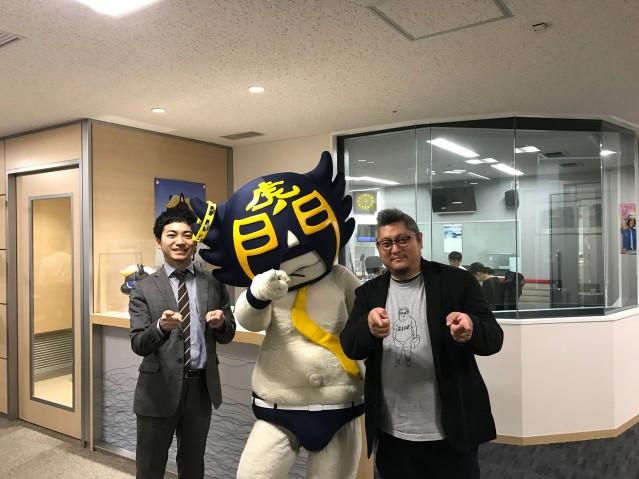 ラジオ日経「カモン虎ノ門ラジオショー」、カモ虎課長2年9カ月、一言も話さず終わる