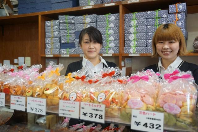 虎ノ門の老舗せんべい店にバレンタイン向け商品 ハート型せんべいも