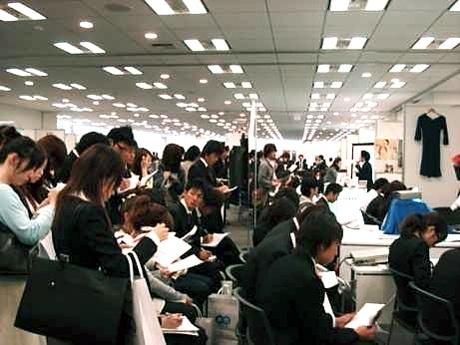 エン・ジャパン、新宿で ...