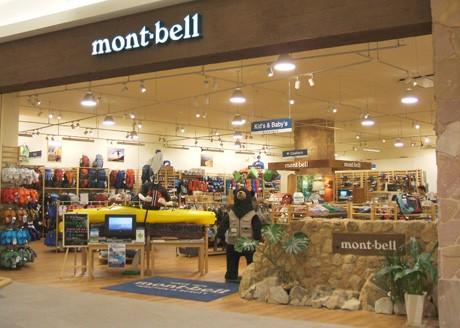 新宿南口にアウトドアショップ「モンベル」-220坪の大型店 ...