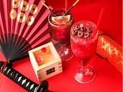 新宿の戦国居酒屋、「真田幸村」をイメージした料理を提供
