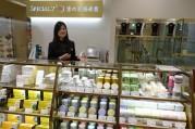 高島屋にお茶の専門店「テ アンド チャ」 ネスレが福寿園とコラボ