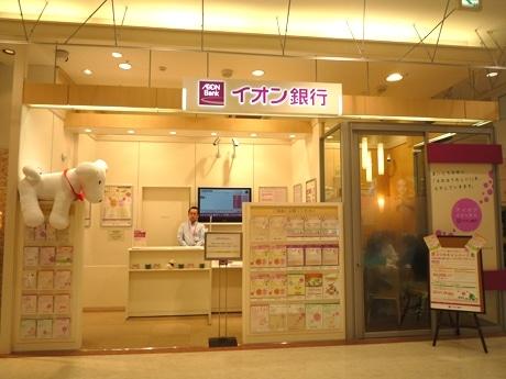 インストアブランチ - Branch (banking)#In-store