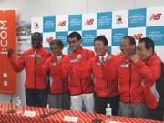 湘南国際マラソン、復興支援テーマに11月開催へ-12日から受け付け開始