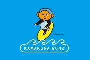 鎌倉に新キャラ「鎌倉ボンズくん」-地元和菓子とコラボや限定商品