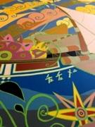 江ノ島駅近くのギャラリーで藤沢在住画家の個展「道標は雲の上」