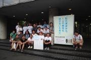 鎌倉で防災意識を高めるイベント-関東大震災体験者のシンポジウムも実施