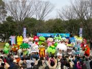 茅ヶ崎で「ゆる~いご当地キャラパーティー」 人気キャラと直接触れ合いも